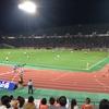 VOL.6 ユニバー記念競技場(神戸総合運動公園) 全国スタジアムガイド-神戸市須磨区