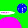日常四コマ漫画『ばいばい、シェアオフィス!』
