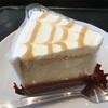 スターバックスの新商品『メイプルシフォンケーキ』を食べた感想*リニューアルしてさらにおいしく。