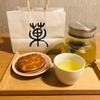 【雑記】冬服、どら焼き、朝早起きしたときのお楽しみ【福岡の人気店】