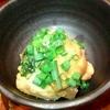 さかなや大将@溜池山王:魚料理