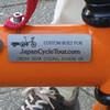 荒川サイクリング09-10 w/BF Japan Tour