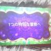 かちまい☆はじめての優しいベリーダンス 5/30