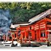 熊野三山 「熊野那智大社」
