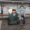 2020年 紅葉の京都・奈良 7日間  美しい庭園巡りと美味しい食事を求めて②