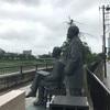 福井の歴史の断片