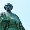 大阪から高知へ行くには4通りの方法がある