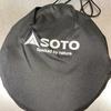 【最強クッカーを深堀りしてみた】SOTO/ナビゲータークックシステム【レビュー】