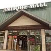 【Knights Bridge Antique Mall】ミシガンでその身に刻むは、素晴らしいゴチャゴチャ感