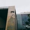 大邱:澗松(かんそん)美術館所蔵作品が大邱美術館で鑑賞できるラストチャンス!(1)