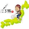 NHKにっぽん縦断こころ旅