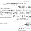 宇多田ヒカル lyrics visualization