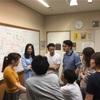 東京セッション報告①