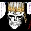 """【夏とさ杯2021.02.14】""""Emo Project""""~エモンガを発掘せよ~ ※※※ネタパ"""