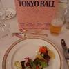 8th TOKYO BALL パーテイー