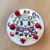 子供と楽しく!簡単キャラデコケーキ作り♪