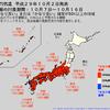 異常天候早期警戒情報(7日〜16日)