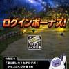 【DQMSL】タマゴふくびき&そうびふくびき、当たりはどれ!?七夕ログインボーナス引いた結果!