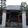 〖アジアのお寺〗口から阿弥陀仏が現れる!空也上人のお寺