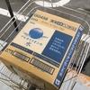 ≪雨でも平気!?自転車屋根コロポックルと行く≫豊川の旅。後ろに荷物を積んで・・・。