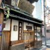 築地界隈の建築巡り・17 東京都中央区新富1・2丁目、銀座1丁目