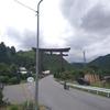 6/17 古峯神社へ