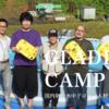 水中ドローン安全潜航操縦士講習『GLADIUS CAMP』各地で開催!