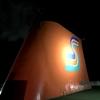 オレンジフェリー乗船記④