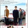 ★カンヌ映画祭で日本の作品(「ドライブ・マイ・カー」)が脚本賞受賞。