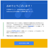 【2020年版】はてなブログ有料版(PRO)でGoogleAdSense(グーグルアドセンス)審査に合格しました
