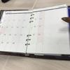 システム手帳を利用する3つのメリットとデメリット