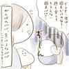 【育児日記】覚えてもらえない悲しみ