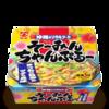 セブンイレブン沖縄フェア!『そーみんちゃんぷるー』を食べてみた!