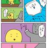 【子育て漫画】我が家の節分はこうなった