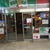 センター北 デイリーヤマザキが停電で一時閉店!?