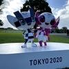 【対象競技と障がいに関する英語】をパラリンピック金メダリストの英文記事で学びます!