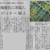 京都パイルブログを再開します。