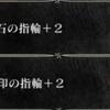 闇魔ティトスサポ攻略、他(DQ10) ダクソ3、おれはやった!