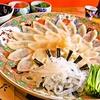 【オススメ5店】下関(山口)にあるふぐ料理が人気のお店