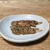 焼き蛤串あさり