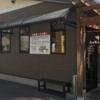 長野GOHAN🍚「寸八・総本店」松本市