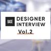 BASEのコミュニケーションデザインって?ブランドをつくるために取り組んでいる仕事について聞きました【デザインチームインタビューVol.2】