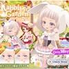 【ガチャ】Rabbit Garden リミックス