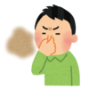 【20代・男性】汗臭い人必見!簡単にできる簡単体臭対策3選!