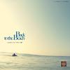 海を感じたい大人週末サーファーに贈る!ゆるゆるサーフミュージック集 vol.2