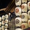祇園祭2014 宵々々山、宵々山、宵山