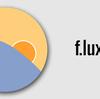 目の保護には無料色温度調節アプリf.luxが最適