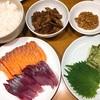 今日の夕食~手巻き寿司~