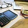 【まとめ記事】保険や税金のしくみ、いつか役立つお金の手続き