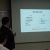 令和元年 (2019年)長崎大学歯内歯周病学分野 特別講演1 金子高志先生
